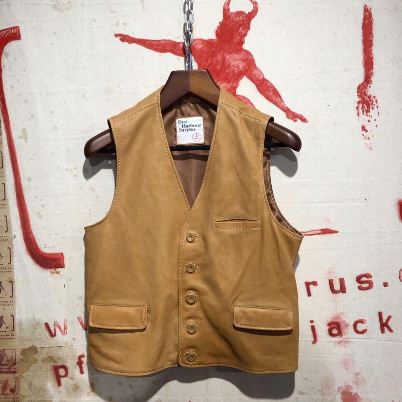 East Harbour Surplus: leather vest, 50 - 56,- EUR 475,- - Kentaurus Pferdelederjacken - Köln