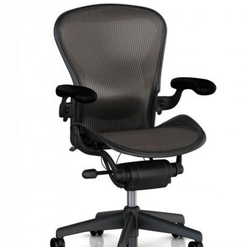 Aeron (Herman Miller) AU 123 konfigurierbar - Chairholder GmbH & Co. KG - Schorndorf