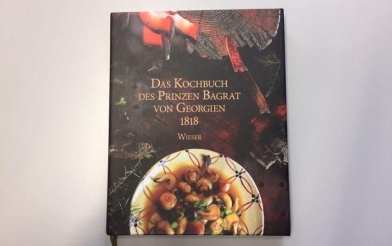 - (c) Das Kochbuch des Prinzen Bagrat von Georgien 181 / Wieser Verlag / Christine Pittermann