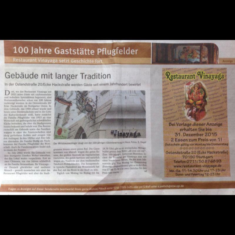 Gutschein gültig von Montag bis Donnerstag . 17.00 Uhr bis 22.30 Uhr  - Restaurant Vinayaga - Stuttgart