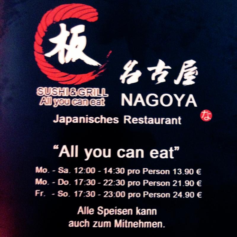 Eintrag #4151 - Nagoya Japanisches Restaurant Sushi Grill - Köln