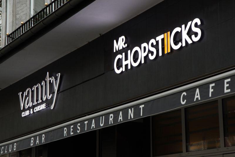 Foto 14 von Mr. Chopsticks in Köln