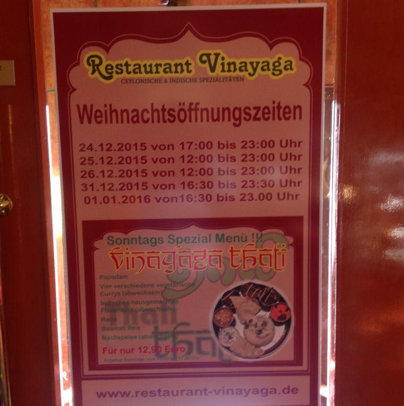Eintrag #17045 - Restaurant Vinayaga - Stuttgart