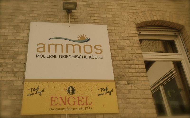 Foto 5 von Restaurant Ammos in Kirchheim unter Teck