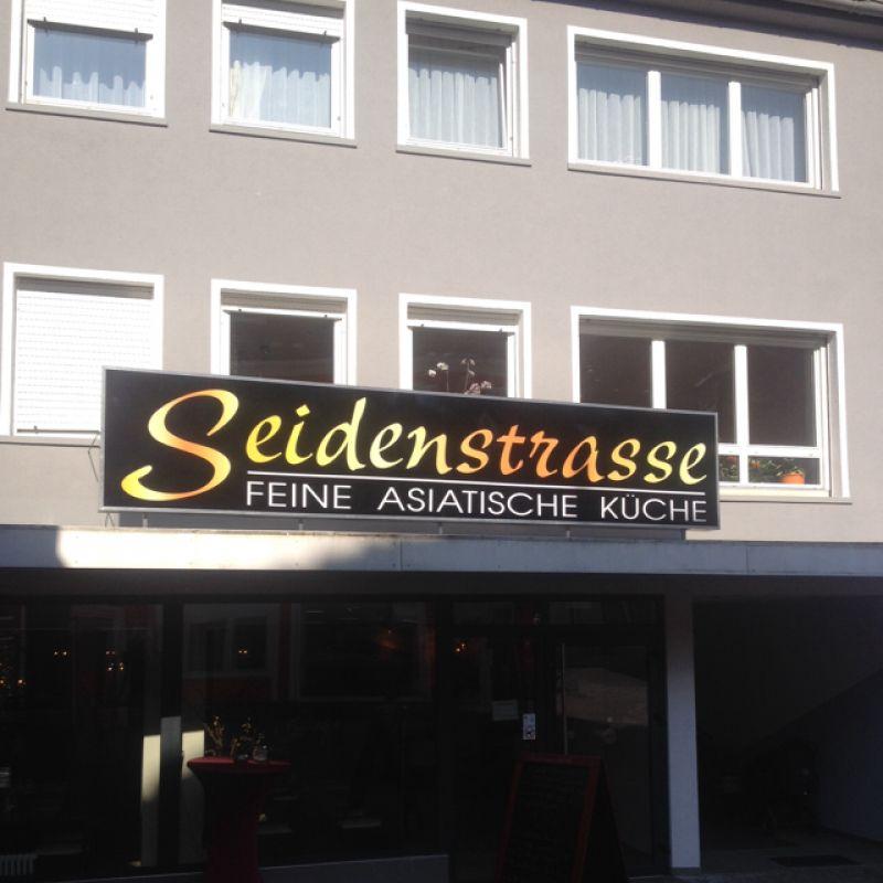 Photo von Seidenstraße in Homburg