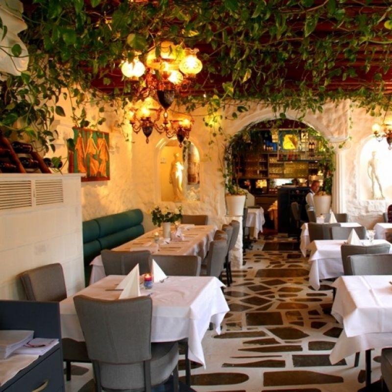Eintrag #7739 - Restaurant El Greco - Stuttgart