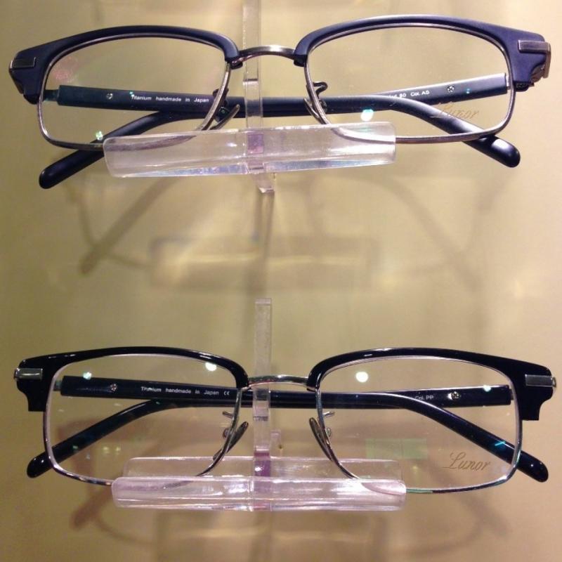 Kombi-Brille ( Kennedy Brille ) von Lunor in Titan und Zellacetat - Optiker Kalb - Stuttgart- Bild 1