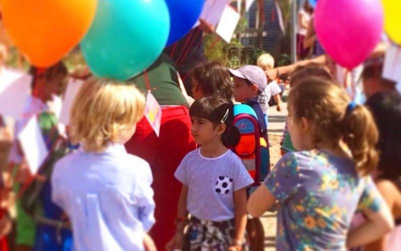 Schulkinder am ersten Schultag - (c) Arzu Alev-Kayvani | stadtmagazin.com