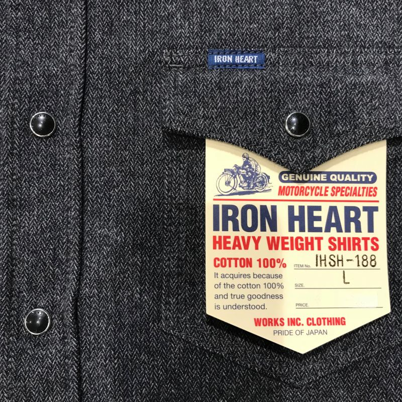 Iron Heart: IHSH-188, grey ( and navy) brushed cotton western shirts, M - XXXL, EUR  275,- - Kentaurus Pferdelederjacken - Köln