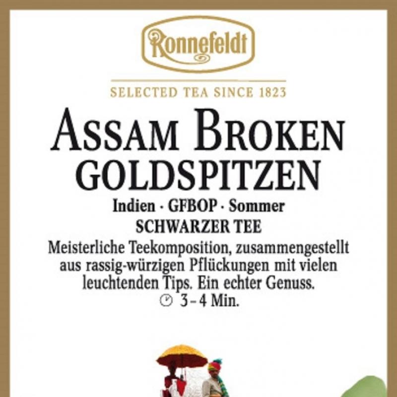 Schwarzer Tee - Teefachgeschäft - Karlsruhe- Bild 3