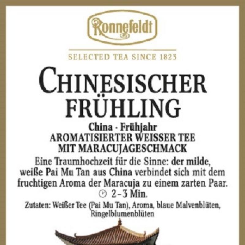 Weißer Tee - Teefachgeschäft - Karlsruhe