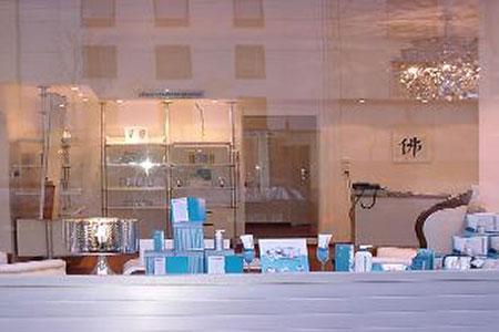 Photo von derma-beaute Hautpflegeinstitut in Düsseldorf