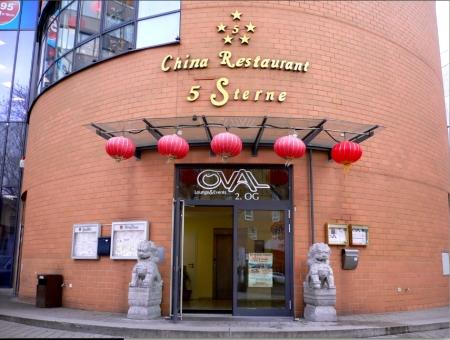 Photo von 5 Sterne China Restaurant in Karlsruhe