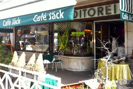 Photo von Café Jäck in Karlsruhe