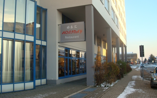 Foto 17 von Holiday Restaurant  in Schwetzingen