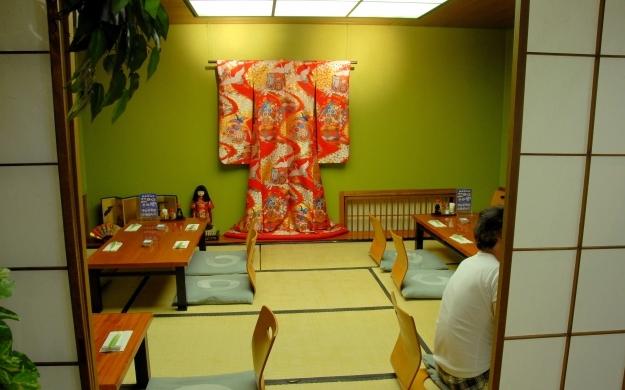 Thumbnail für Japanese Restaurant Kicho