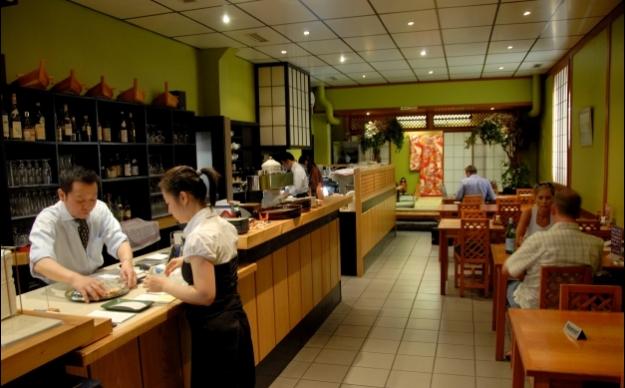 Foto 3 von Japanese Restaurant Kicho in Stuttgart