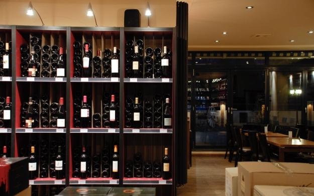 Thumbnail für Winelive Weinhandel / Bistro / Weinbar