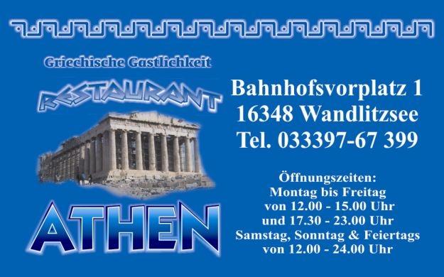 Photo von Restaurant Athen in Wandlitz