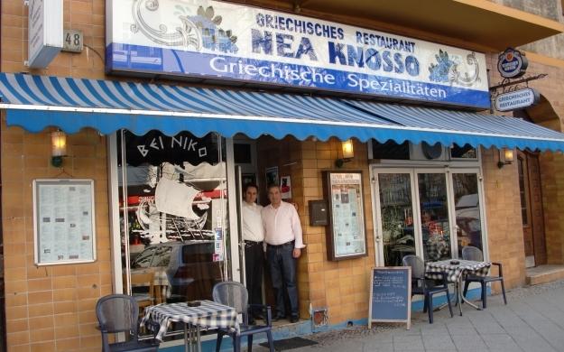 Photo von Griechisches Restaurant Nea Knosso in Berlin