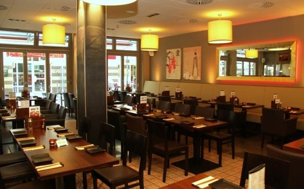 Sushi Bar Karlsruhe