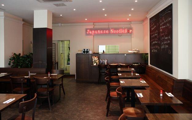 Foto 5 von Ichiban Noodle Bar in Bonn