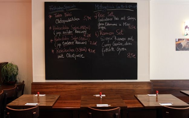 Foto 9 von Ichiban Noodle Bar in Bonn