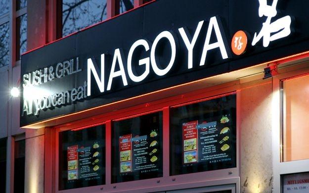 Foto 17 von Nagoya Japanisches Restaurant Sushi Grill in Köln