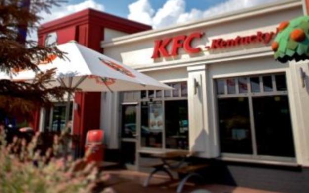 Foto 1 von Kentucky Fried Chicken in Kaarst