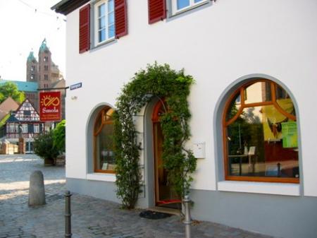 Photo von Goldschmiede Smola in Speyer