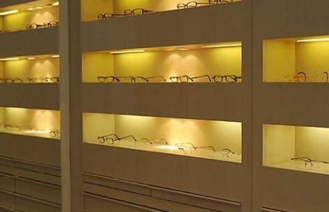 Foto 1 von Brillen Rottler Streier in Hilden