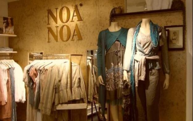 Foto 2 von NOA NOA ULM in Ulm