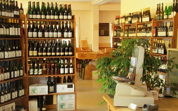 Foto 6 von Nübling Holwein Die Weinhandlung in Reutlingen